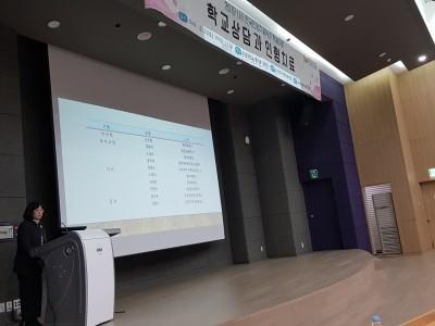 2019 학술대회